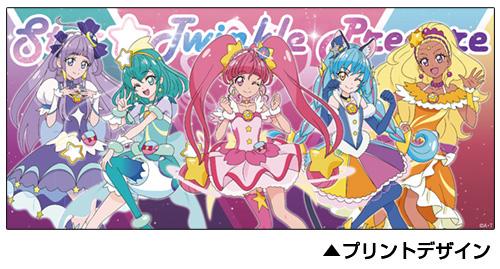 プリキュア/スター☆トゥインクルプリキュア/スター☆トゥインクルプリキュア フルカラーマグカップ