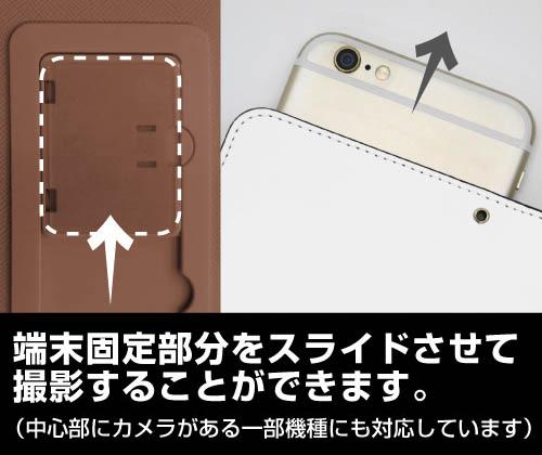 ノーゲーム・ノーライフ/ノーゲーム・ノーライフ ゼロ/シュヴィ 手帳型スマホケース 148 [Ver.2.0]