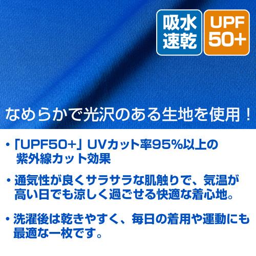 名探偵コナン/名探偵コナン/江戸川コナン アイコンマーク ドライTシャツ