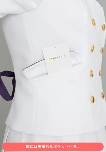 D.C. ダ・カーポ/D.C.4 ~ダ・カーポ4~/香々見学園付属女子制服 ジャケットセット