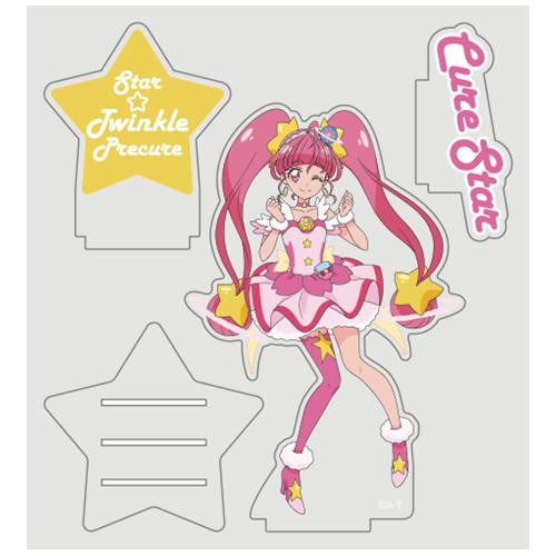 プリキュア/スター☆トゥインクルプリキュア/キュアスター アクリルスタンド