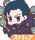 Fate/Fate/Grand Order/ルーラー/シャーロック・ホームズ つままれストラップ