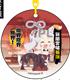 『世話やきキツネの仙狐さん』おたすけキーホルダー:シロ&高円..