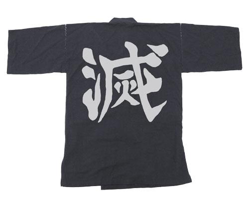鬼滅の刃/鬼滅の刃/鬼殺隊 甚平