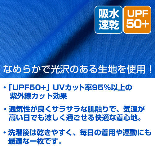 プリキュア/スター☆トゥインクルプリキュア/スター☆トゥインクルプリキュア ドライTシャツ