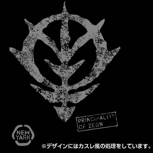 ガンダム/機動戦士ガンダム/ジオン地球方面軍 ジージャン