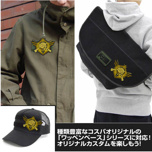 PLAYERUNKNOWN'S BATTLEGROUNDS/PLAYERUNKNOWN'S BATTLEGROUNDS/PUBG 征服者 脱着式ワッペン