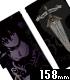 夜刀神十香 手帳型スマホケース158