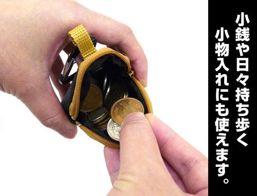 名探偵コナン/名探偵コナン/江戸川コナン アイコンマーク イヤホンポーチ