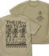 第08MS小隊モビルスーツ Tシャツ
