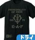 ジオン地球方面軍 ドライTシャツ