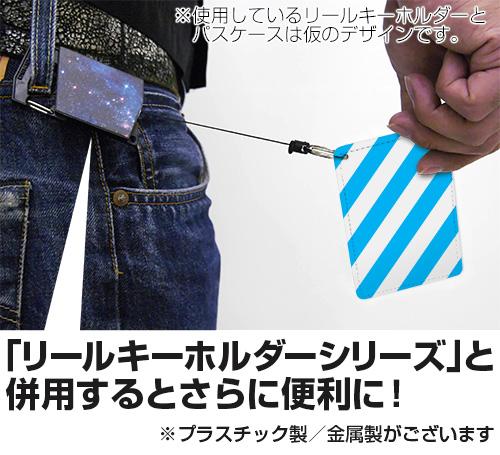 名探偵コナン/名探偵コナン/工藤新一 アイコンマーク フルカラーパスケース