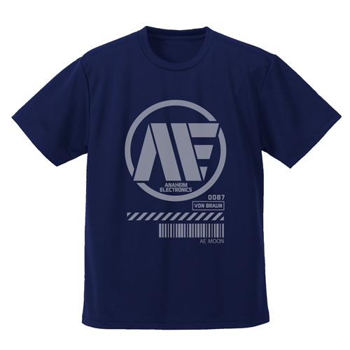 ガンダム/機動戦士Zガンダム/アナハイム・エレクトロニクス ドライTシャツ