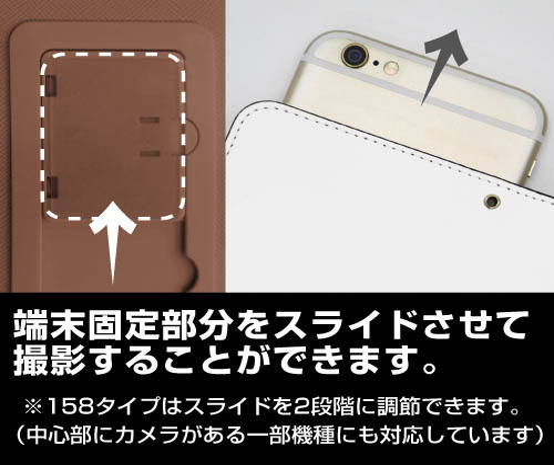 ノーゲーム・ノーライフ/ノーゲーム・ノーライフ ゼロ/シュヴィ 手帳型スマホケース 158 [Ver.2.0]