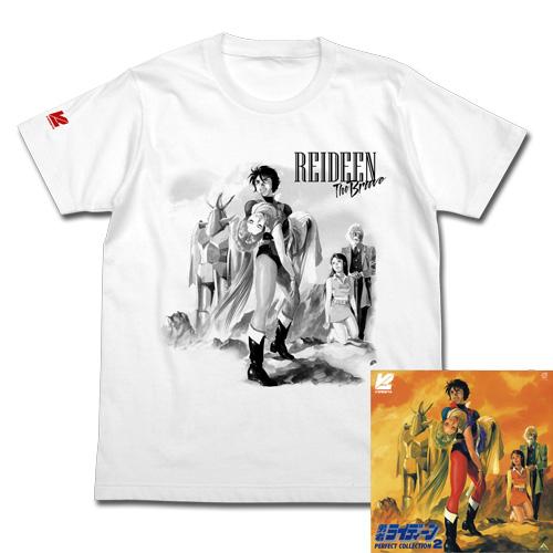 ライディーン/勇者ライディーン/勇者ライディーン PERFECT COLLECTION 2 LDパッケージ Tシャツ
