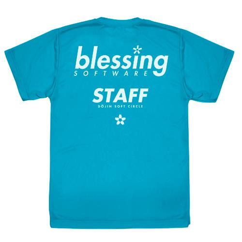 冴えない彼女の育てかた/冴えない彼女の育てかた Fine/blessing software ドライTシャツ