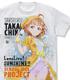 高海千歌 フルグラフィックTシャツ パジャマVer.
