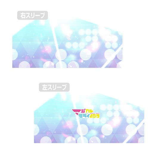 初音ミク/マジカルミライ 2019/★限定★初音ミク 両面フルグラフィックTシャツ マジカルミライ 2019 KEI Ver.