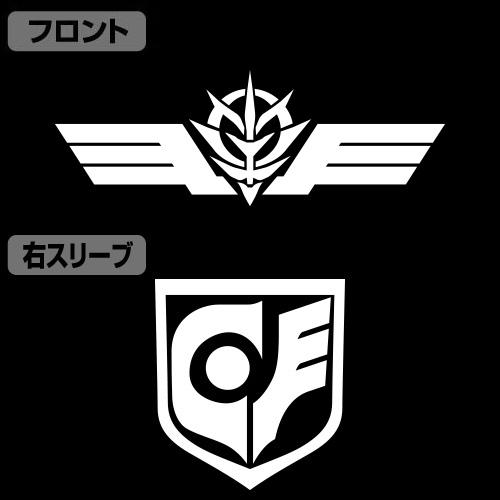 ガンダム/機動戦士ガンダム0080ポケットの中の戦争/サイクロプス隊 M-51ジャケット リニューアルVer.