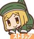 Fate/Fate/Grand Order/バーサーカー/ポール・バニヤン つままれストラップ