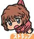灰原哀 つままれストラップ Ver.2.0