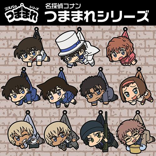 名探偵コナン/名探偵コナン/江戸川コナン つままれキーホルダー Ver.2.0