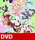 Fate/Fate/kaleid liner Prisma Illya プリズマ ファンタズム/Fate/kaleid liner prisma☆Illya プリズマ☆ファンタズム 通常版【DVD】