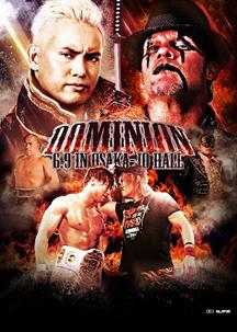 新日本プロレスリング/新日本プロレスリング/DVD DOMINION2019.6.9 in OSAKA-JO HALL