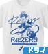 Re:ゼロから始める異世界生活/Re:ゼロから始める異世界生活/レムとモーニングスター フルカラーワークシャツ