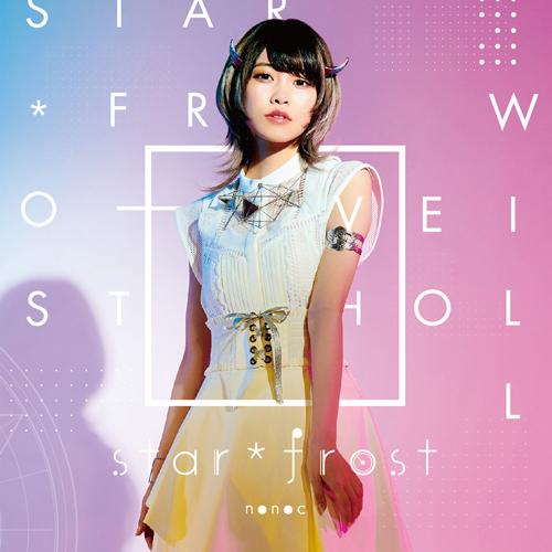 彼方のアストラ/彼方のアストラ/★GEE!特典付★TVアニメ「彼方のアストラ」オープニングテーマ「star*frost」