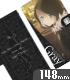 グレイ 手帳型スマホケース 148