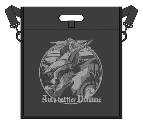 聖戦士ダンバイン/聖戦士ダンバイン/聖戦士ダンバイン メモリアルボックス Part 1 LDパッケージ レコードバッグ