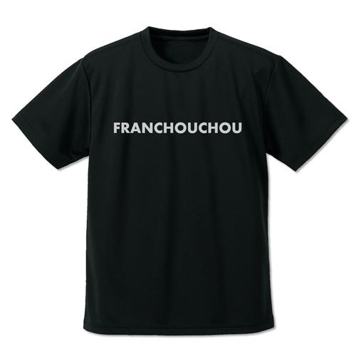 ゾンビランドサガ/ゾンビランドサガ/フランシュシュ ドライTシャツ