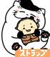 おじさまと猫/おじさまと猫/ふくまるとおじさま つままれストラップ