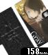 グレイ 手帳型スマホケース 158