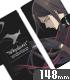 ロード・エルメロイII世 手帳型スマホケース 148