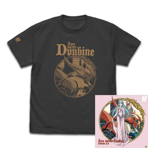 聖戦士ダンバイン/聖戦士ダンバイン/聖戦士ダンバイン メモリアルボックス Part 2 LDパッケージ Tシャツ