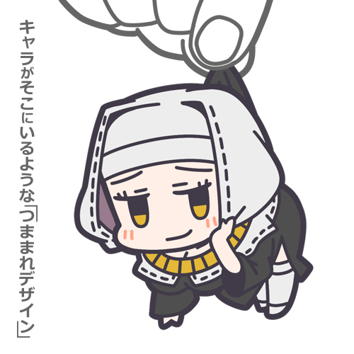 Fate/Fate/Grand Order/アルターエゴ/殺生院キアラ つままれストラップ