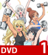 ★GEE!特典付★ ダンベル何キロ持てる?Vol.1【DVD..