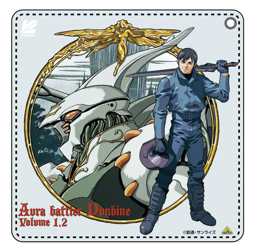 聖戦士ダンバイン/聖戦士ダンバイン/聖戦士ダンバイン メモリアルボックス Part 1 LDパッケージ パスケース
