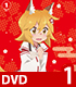 ★GEE!特典付★世話やきキツネの仙狐さんVol.1【DVD..