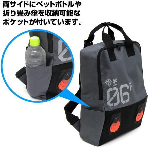 ガンダム/機動戦士ガンダム/ザク2wayバックパック