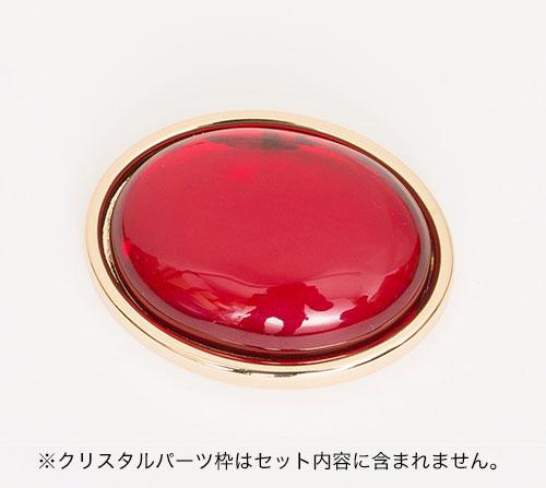 メーカーオリジナル/COSPATIOオリジナル/新型クリスタル・正円型/大