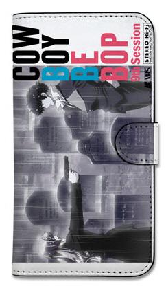 カウボーイビバップ/カウボーイビバップ/カウボーイビバップ 9巻 VCパッケージ 手帳型スマホケース