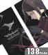 ロード・エルメロイII世 手帳型スマホケース 138