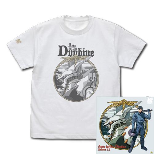 聖戦士ダンバイン/聖戦士ダンバイン/聖戦士ダンバイン メモリアルボックス Part 1 LDパッケージ Tシャツ