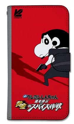 クレヨンしんちゃん/映画 クレヨンしんちゃん/映画 クレヨンしんちゃん 嵐を呼ぶ 黄金のスパイ大作戦 DVDパッケージ 手帳型スマホケース