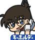 江戸川コナン つままれキーホルダー Ver.2.0
