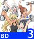 ★GEE!特典付★ ダンベル何キロ持てる?Vol.3【Blu..