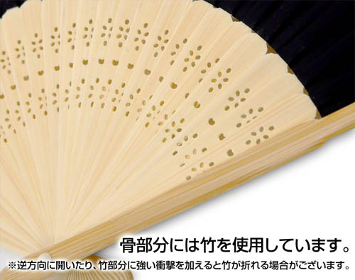 ゆるキャン△/ゆるキャン△/リンの薪割り 扇子